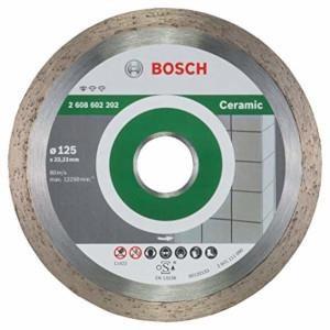 Disco Diamante Ceramica 125Mm Bosch