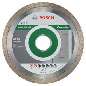 DISCO DIAMANTE CERAMICA 125MM BOSCH